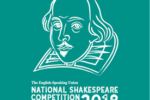 English Speaking Union: Shakespeare Competition